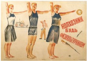 Vinatge Russian poster - Collective Farm, become an athlete! 1930